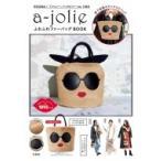 a-jolie ふわふわファーバッグBOOK / 書籍  〔ムック〕