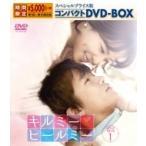 キルミー・ヒールミー スペシャルプライス版コンパクトDVD-BOX1<期間限定>  〔DVD〕