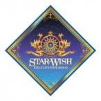 ����� STAR OF WISH  ��Goods��