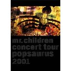 Mr.Children / CONCERT TOUR POP SAURUS 2001  〔DVD〕