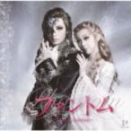 ���Ͳη��� / �ե���ȥ� -Special Edition- ������ ��CD��