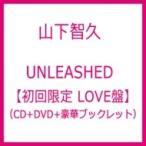 �����ҵ� ��ޥ����ȥ�ҥ� / UNLEASHED �ڽ����� LOVE�ס�(CD+DVD+��ڥ֥å���å�)  ��CD��