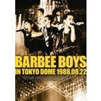 BARBEE BOYS バービーボーイズ / BARBEE BOYS IN TOKYO DOME 1988.08.22  〔DVD〕