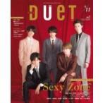 duet (デュエット) 2018年 11月号 / duet編集部  〔雑誌〕