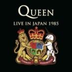 Queen �������� / Live In Japan 1985 (2CD) ͢���� ��CD��