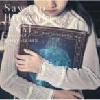SawanoHiroyuki[nZk] / narrative NOISEofRAIN (+DVD) 国内盤 〔CD Maxi〕 VVCL1360