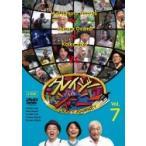 クレイジージャーニー vol.7  〔DVD〕