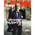 Snap LEON (スナップ レオン) Vol.20 2018春夏号 2018年 11月号 / 雑誌  〔雑誌〕