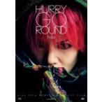 hide (X JAPAN) ヒデ / HURRY GO ROUND 【初回限定盤】(Blu-ray)  〔BLU-RAY DISC〕