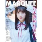 MARQUEE Vol.129 / MARQUEE編集部  〔全集・双書〕