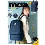 moz BIG BACKPACK BOOK NAVY ver.    宝島社