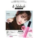 TAKAHASHI AI MAKE-UP BOOK / 高橋愛 (モーニング娘。