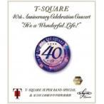 T-square Super Band Special & Ω��Ω��������ع����ճ��� / 40th Anniversary Celebration Concert It's A Wonderful Life!:  Complete Ed