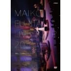 藤田麻衣子 フジタマイコ / 藤田麻衣子 LIVE TOUR 2018 〜素敵なことがあなたを待っている〜 【初回限定盤】(DVD+CD
