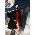 滝沢秀明 タキザワヒデアキ / 滝沢歌舞伎2018 (Blu-ray)  〔BLU-RAY DISC〕