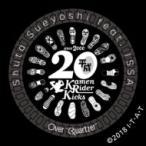 "Shuta Sueyoshi feat. ISSA / Over ""Quartzer"" 【数量限定生産】(CD+玩具(DX ジオウライドウォッチ)付)  〔CD Maxi〕"