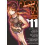 BLACK LAGOON 11 サンデーGXコミックス / 広江礼威  〔コミック〕