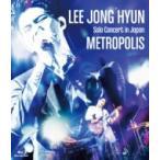 イ・ジョンヒョン (from CNBLUE) / LEE JONG HYUN Solo Concert in Japan -METROPOLIS- at PACIFICO Yokohama (Blu-ray)  〔BLU-RAY DISC〕