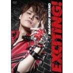 宮野真守 ミヤノマモル / MAMORU MIYANO ARENA LIVE TOUR 2018 〜EXCITING!〜  〔DVD〕