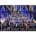 アンジュルム / ANGERME 1st Overseas Live Tour in Paris  〔DVD〕