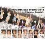 Juice=Juice / OTODAMA SEA STUDIO 2018 〜J=J Summer Special〜  〔DVD〕