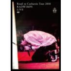 RADWIMPS / Road to Catharsis Tour 2018  ��DVD��