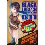 BLACK LAGOON 11 ロアナプラお土産セット付き限定版 / 広江礼威  〔本〕