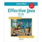 Effective Java 第3版 / Joshua Bloch  〔本〕
