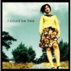 原田知世 ハラダトモヨ / I Could Be Free (ライトブルー・ヴァイナル仕様 / マスター盤プレッシング / アナログレ