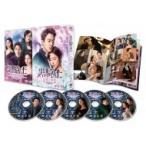 黒騎士〜永遠の約束〜 DVD-SET2  〔DVD〕