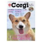 コーギースタイル Vol.42 タツミムック / 雑誌  〔ム