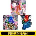 BanG Dream! / 《同時購入特典付セット》 BanG Dream! Single3タイトル限定盤セット 国内盤 〔CD Maxi〕