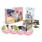 この恋は初めてだから 〜Because This is My First Life DVD-BOX1  〔DVD〕