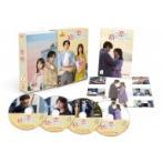 この恋は初めてだから 〜Because This is My First Life DVD-BOX2  〔DVD〕