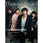 Talking Rock 2018年 12月号 / Talking Rock!編集部  〔雑誌〕