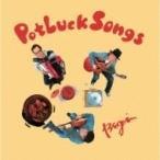 BEGIN ビギン / Potluck Songs  〔CD〕
