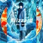 三浦大知 / Blizzard  〔CD Maxi〕