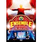 Mrs. GREEN APPLE / ENSEMBLE TOUR 〜ソワレ・ドゥ・ラ・ブリュ〜  〔DVD〕