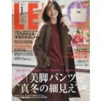 LEE (リー) 2019年 1月号 / LEE編集部  〔雑誌〕