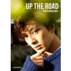 UP THE ROAD 【特別限定版】(ポストカード付) / 新田真剣佑  〔本〕