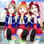 Saint Aqours Snow / 僕らの走ってきた道は... / Next SPARKLING!! 国内盤 〔CD Maxi〕