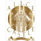 Alice Nine アリスナイン / 14TH ANNIVERSARY LIVE「ALICE IN CASTLE」-星の王子と月の城- (Blu-ray)  〔BLU-RAY DISC〕