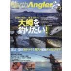 North Angler's (ノースアングラーズ) 2019年 2月号 / ノースアングラーズ(North Angler's)編集部  〔雑誌〕