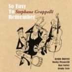 Stephane Grappelli ステファングラッペリ / So Easy To Remember ジャズ グラッペリ〜ボストン スウィング   〔Hi Quality CD