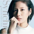 松下奈緒 マツシタナオ / Synchro 【初回生産限定盤】(+DVD)  〔CD〕画像