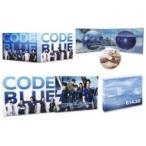 劇場版コード・ブルー −ドクターヘリ緊急救命− Blu-ray豪華版 〔BLU-RAY DISC〕 PCXC50145