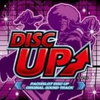 Sammy sound team / PACHISLOT DISC UP ORIGINAL SOUND TRACK 国内盤 〔CD〕