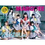 MARQUEE Vol.130 / MARQUEE編集部  〔全集・双書〕