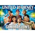 GENERATIONS LIVE TOUR 2018 UNITED JOURNEY DVD2枚組