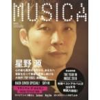 MUSICA (ムジカ) 2019年 1月号 / MUSICA編集部  〔雑誌〕